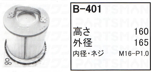 """B-401"""
