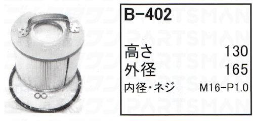 """B-402"""