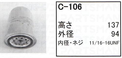 """C-106"""