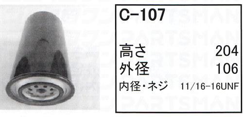 """C-107"""