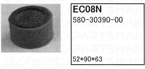 """""""EC08N"""""""