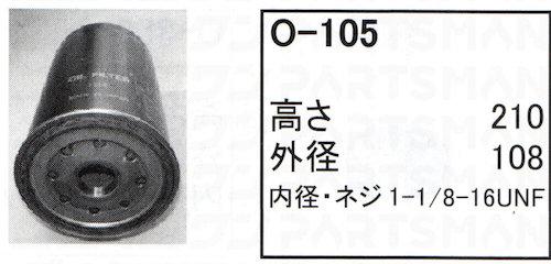 O-105