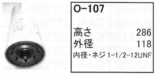O-107
