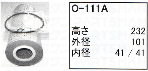 O-111a