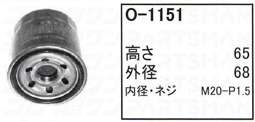 """O-1151"""