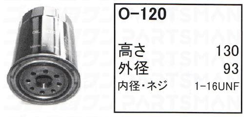 "O-120"" height="