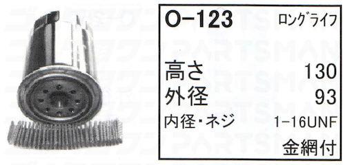"O-123"" height="