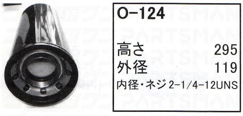 "O-124"" height="