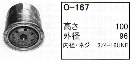 O-167