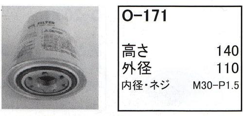 O-171