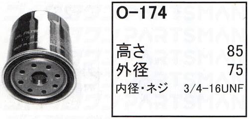 "O-174"" height="