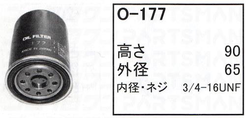"O-177"" height="