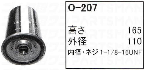 """O-207"""