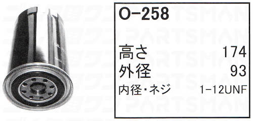 """O-258"""