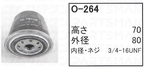 O-264