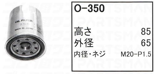 O-350