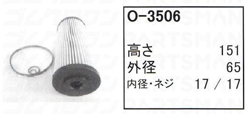 "O-3506"" height="