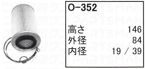 "O-352"" height="