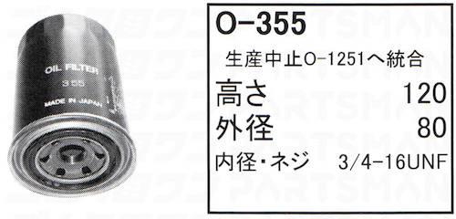 "O-355"" height="