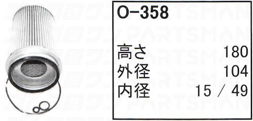 "O-178"" height="