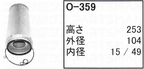 "O-358"" height="