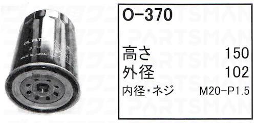 "O-370"" height="