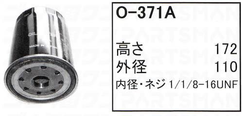 """""""O-371A"""""""