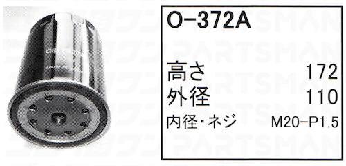 "O-372A"" height="