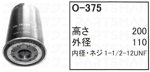 """O-375"""