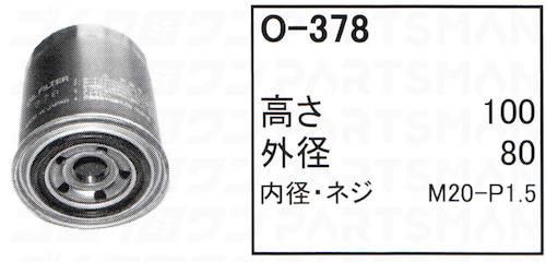 """O-378"""