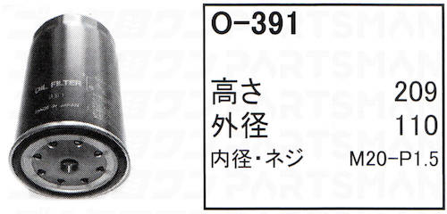 """O-391"""