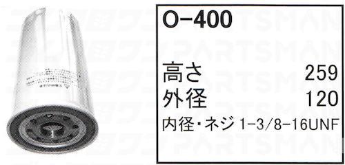 """O-400"""