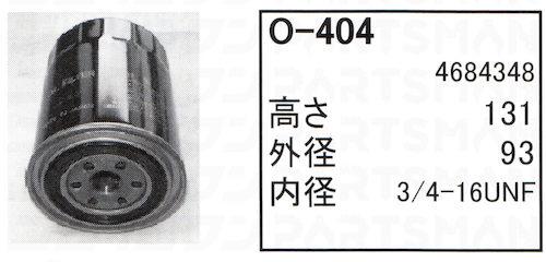 """O-404"""