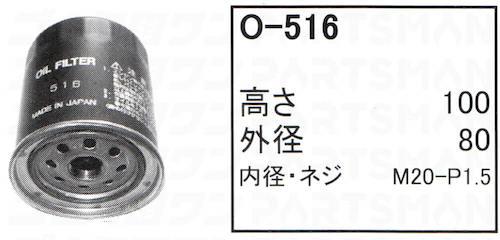 """O-516"""