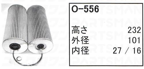 "O-556"" height="