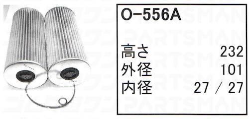 "O-556a"" height="