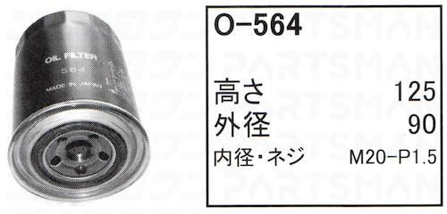"O-564"" height="