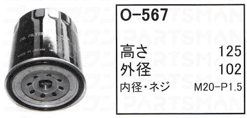 "O-567"" height="