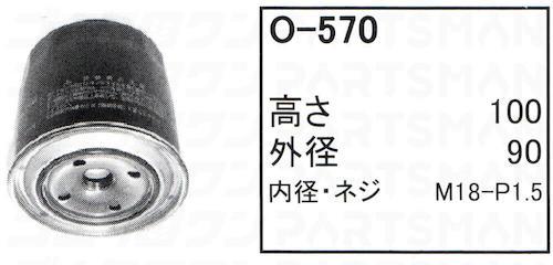 """O-570"""