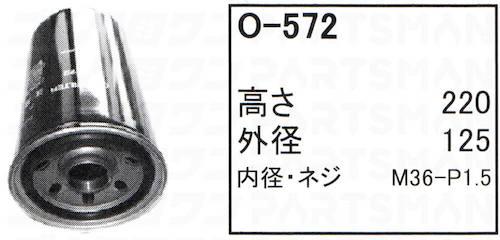 """O-572"""