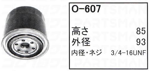 """O-607"""