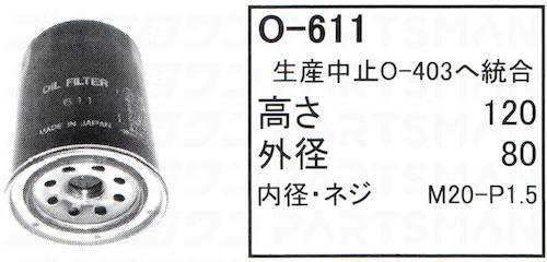 """O-611"""