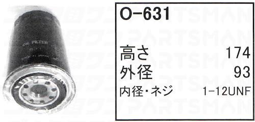 """o-631"""