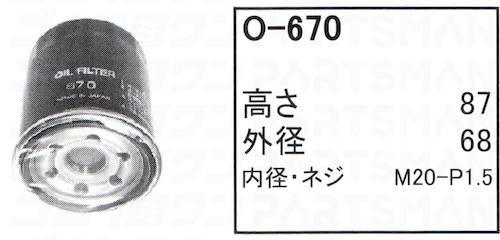"""O-670"""