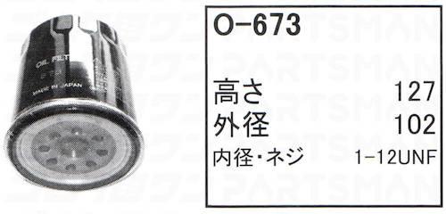 "O-673"" height="