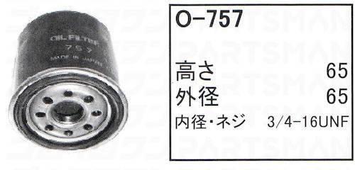 "O-757"" height="