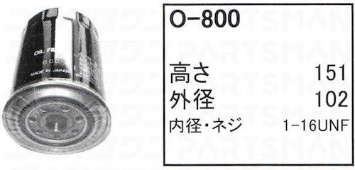 "O-800"" height="