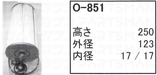 """O-851"""