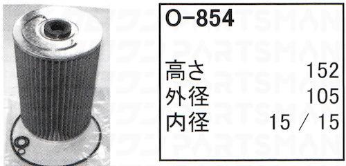 "O-854"" height="