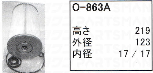 "O-863a"" height="